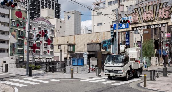 Japan n°3